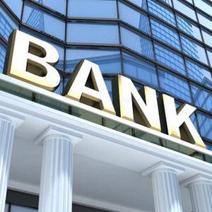 Банки Визинги