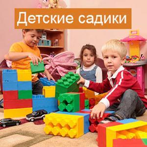 Детские сады Визинги