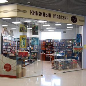 Книжные магазины Визинги