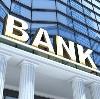 Банки в Визинге
