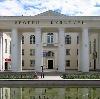 Дворцы и дома культуры в Визинге