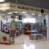 Книжные магазины в Визинге