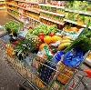 Магазины продуктов в Визинге