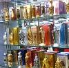 Парфюмерные магазины в Визинге