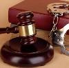 Суды в Визинге